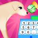 dog cash register shopping game by TenAppsAndGames