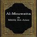"Al-Mouwatta ""Malik ibn Anas"" by Charni"