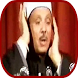 Abdulbasit - URDU Translation by MaleekKZR