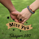 I Miss you and I Love you shayari by Creative Hustlers Web Studio