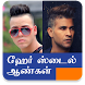 Men Hairstyles Boys Haircut by Tamil Apps