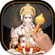 Magic Touch - Lord Hanuman by BRAVO APPS
