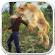 Real Cheeta Simulation 3D by Small Mobile Games 3D