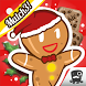 Candy Christmas - The Cookie Clicker Game by Aristokraken