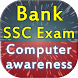 Computer guide Bank SSC 2016 by moontic