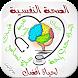 الصحة النفسية لحياة أفضل by Daroum Dev