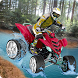 Quad Bike Games Offroad Mania by Ideal Games International