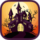 Halloween House Decoration by himanshu shah