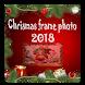 valentine 2018 photo farme lover