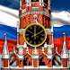 Moscow Kremlin Clock LWP by ProtoPromo
