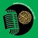 Radio Sauti ya Quran by BONGOTECH COMMUNICATION LTD