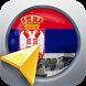 Belgrade Offline Map by Navigation