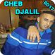 Cheb Djalil 2017 بدون آنترنت by TheMen46