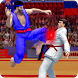 Tag Team Karate Fighting Tiger: World Kung Fu King by Fighting Arena