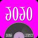 JoJo Lyrics by Magenta Lyrics