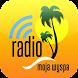 Polskie Radio Moja Wyspa