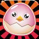 Baby Fat Birds - Sky Fly by Seven Talismans, LLC