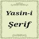 Yasin-i Şerif by Veli AHMET