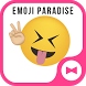 Wallpaper Emoji Paradise Theme by +HOME by Ateam