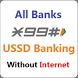 *99# USSD BHIM UPI Banking by Shivaraj Shetty