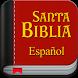 Santa Biblia en Español by Aleluiah Apps