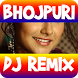Bhojpuri Nonstop DJ mix - Hot Bhojpuri Video Songs by NX Entertainment Studio