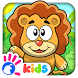 Jungle Animals Jigsaw Puzzle by Kids and Baby Games and Fun Educational Apps