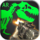 Jurassic Shooter Dinosaur Hunter Augmented Reality by Droids Experience