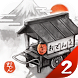 Oden Cart 2 A Taste of Time by GAGEX Co.,Ltd.