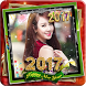 Happy New Year Frame 2017 by PomCoongLa