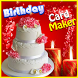 Happy Birthday Card Maker by Astik Apps