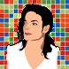 Michael Jackson Music Lyrics by Yanan Abu