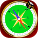 Qibla Compass Real by FBS APP