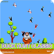Duck Hunt for kids by Show Girl Studio