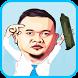 Cak Lontong Games by Megilan Inc