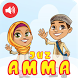 Murottal Juz Amma Anak: Muhammad Thaha Al Junayd by Muslimin Studio