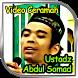 Video Ceramah - Ust. Abdul Somad
