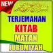 TERJEMAHAN KITAB MATAN JURUMIYAH by Ghanz Apps