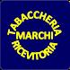 Tabaccheria Marchi by HappySoft Srl
