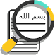 AhwalNote : Curhat Islami