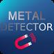 Metal Detector by vktechwarrior