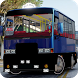 Minibus Driver - Realistic City Simulator by Game For House