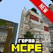 Большая карта города для MCPE by Go Play Studio