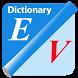 Từ điển Tiếng Anh 123