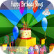 Happy Birthday Songs for kids by LEARNING NURSERY RHYMES CHILDREN SONGS VIDEO