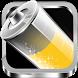 Super Fast Charger Du Battery Dr. (Battery Saver) by Splash Games
