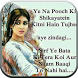 Quotes in Hindi on Life by txaswsuwrrn