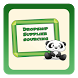 Dropship PRC Supplier Sourcing by Online Game Free