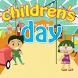 Children's Day Wallpapers by Sakakibara