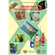 Справочник по защите растений by Agroinform.TJ